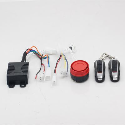 Electric car security guard tricycle battery car super sound alarm lock motor electric motorcycle one key start