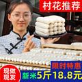 新鲜散装顺丰5斤宁波河姆渡手工年糕火锅年糕条农家水磨炒年糕片