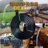 给水管 25pe盘管50管材加厚 塑料管水管黑色穿线饮用pe管件配件20