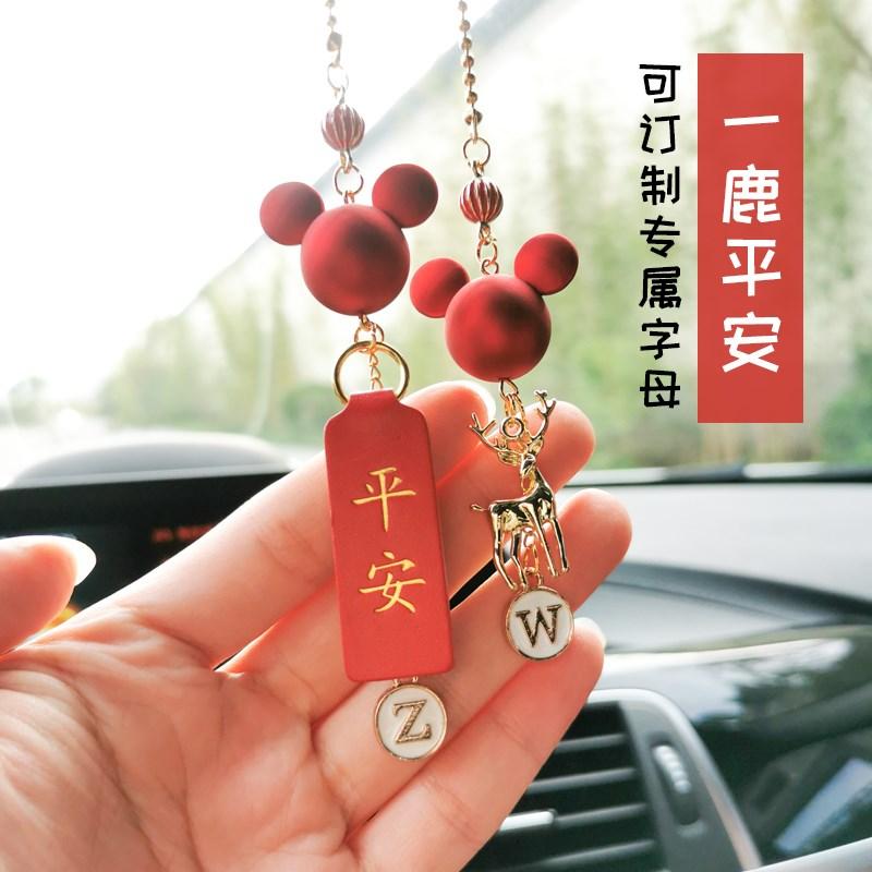 中國代購|中國批發-ibuy99|装饰品|女司机车内装饰车饰女士车用车子装饰用品挂件挂饰车载高档可爱