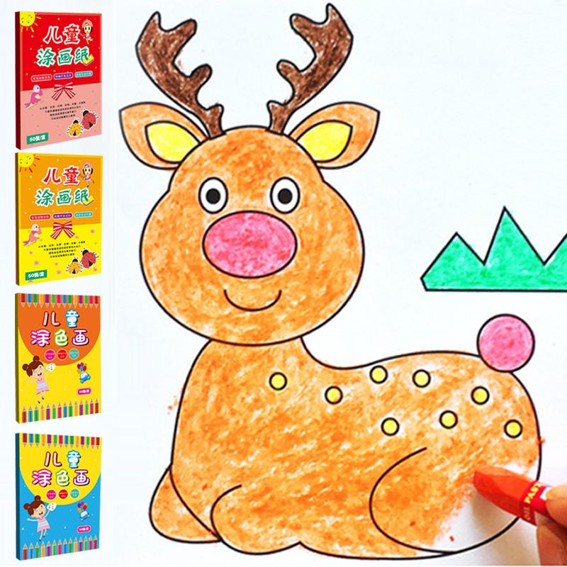 儿童填色本书幼儿园2-3-6岁绘画书