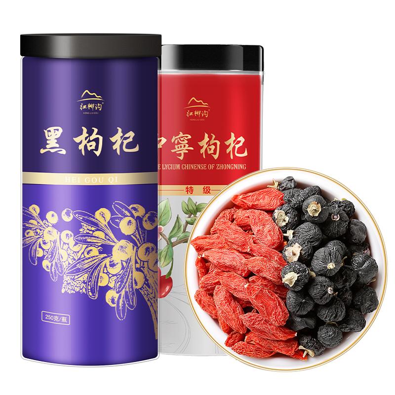 中宁特级红250g罐装野生青海枸杞子