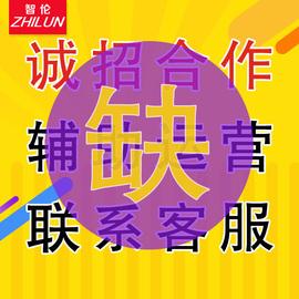沈阳智伦服务婚纱摄影云南大理丽江拍婚纱照三亚旅游婚纱照拍团购图片