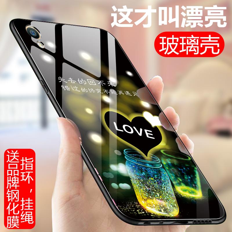 OPPO R9手机壳OPPOr9tm玻璃套opR9m/km oppr9km 0pp0r潮男女r9 A新款oppor9个性0ppor9 5.5寸R9硅胶防摔外壳
