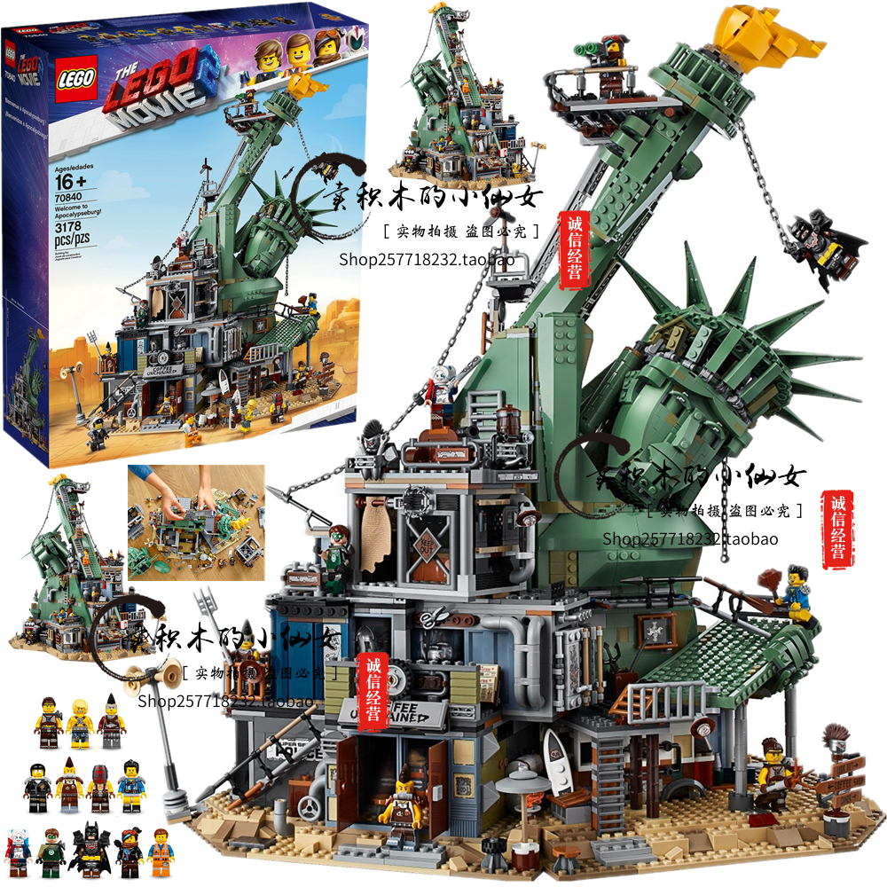 LEGO LEGO 70840 Movie 2 Doomsday Castle collapse statue of liberty mosaic building block toys spot package