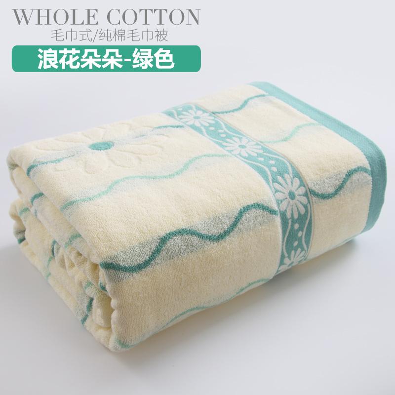 巾毯子单人双人夏凉被纯棉沙发空调毯办公室老式毛巾被全棉夏季毛