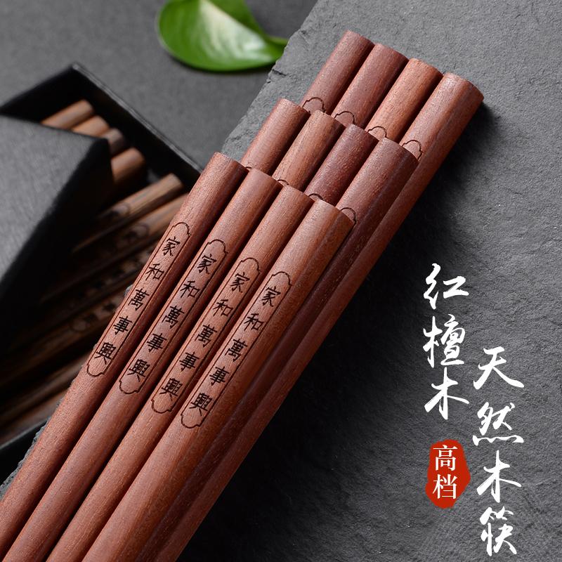 家用实木无漆无蜡防滑防霉刻字筷子