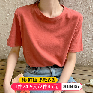 网红t恤女ins超火纯棉短袖2021夏新款白色小雏菊打底香芋紫色上衣