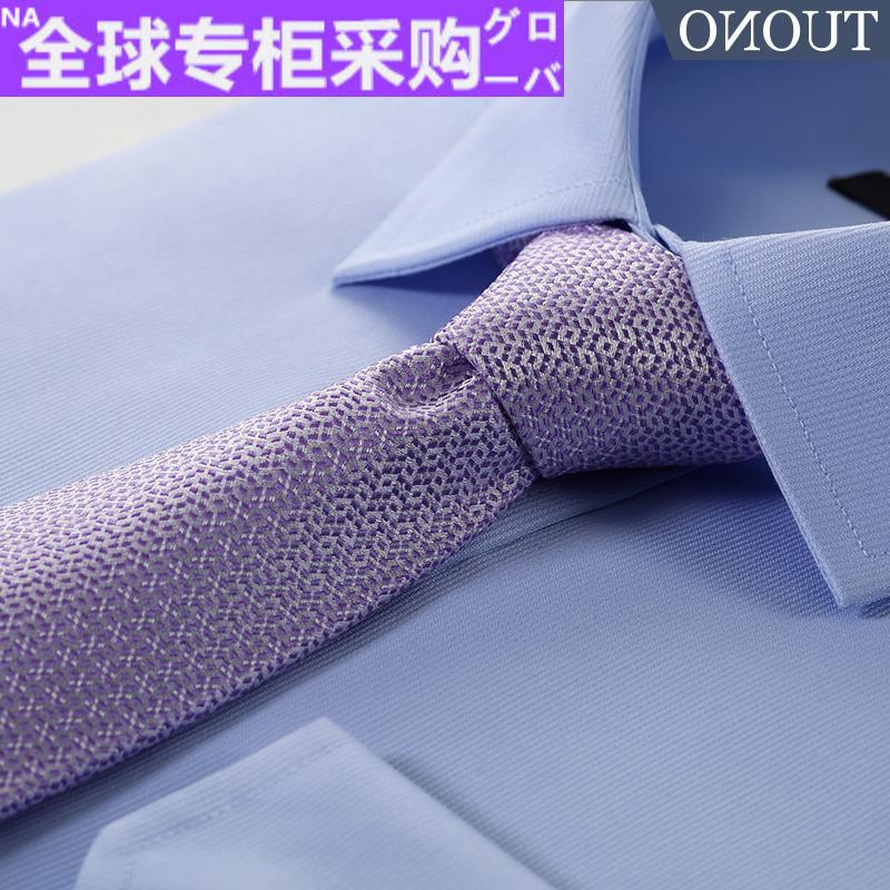 日本商务领带 黑色礼盒男日本托诺结婚正装男性男子红色领部