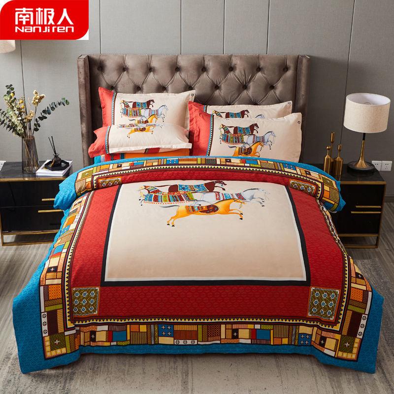 暖芯家斜纹大版定位四件套双人床被套床上用品网红床品套件