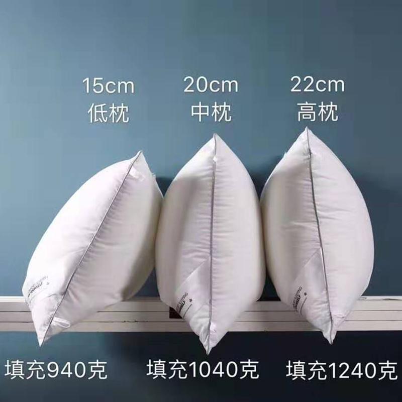 全棉酒店羽丝绒枕头枕芯一只装48*74cm成人单人学生可水洗护颈枕