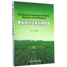 Effective utilization strategy of genuine spot fertilizer nutrients