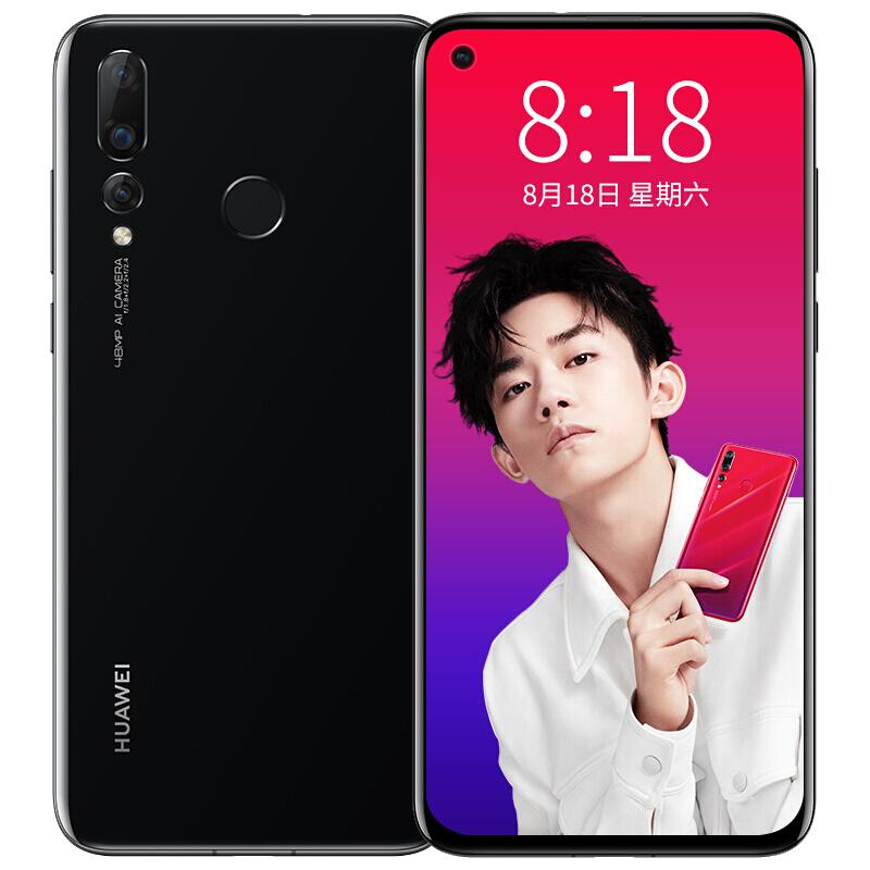 Huawei/华为 nova 4 自拍极点全面屏超广角三摄正品易烊千玺智能手机12-02新券