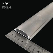 地板槽地槽弧型线槽 1.5超厚 包邮 铝合金线槽 5号 新型大孔
