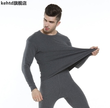 Men Male Thermal Underwear Set Autumn Winter Warm Long