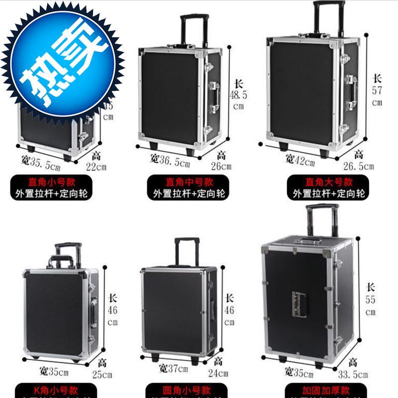 箱拉杆杠拉箱技师工j具箱工具包相机手提箱多功能发型师工具箱维