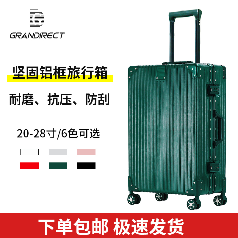 Luggage trolley case universal wheel female 20 inch small male 24 password suitcase leather case net red