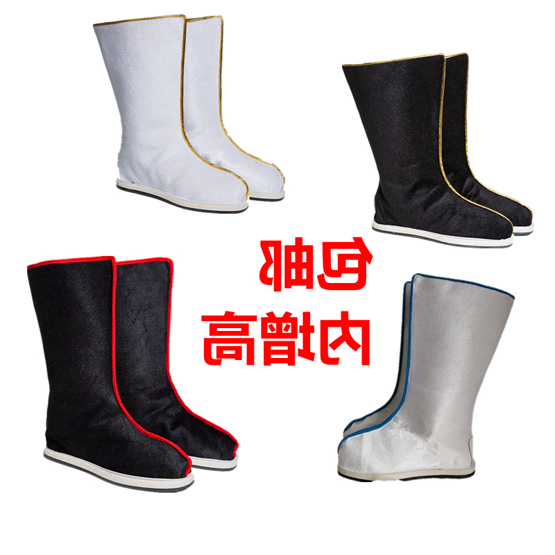 Wei Wuxian, the founder of the magic way, forgets the opportunity to wear the same Cosplay boots