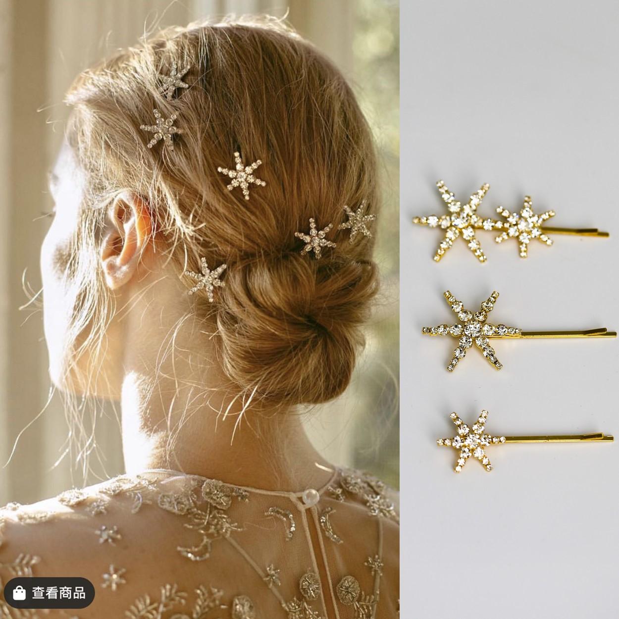 欧式时尚拍品牌款星星状韩式网红发夹新娘发簪摄影闪闪头饰发夹