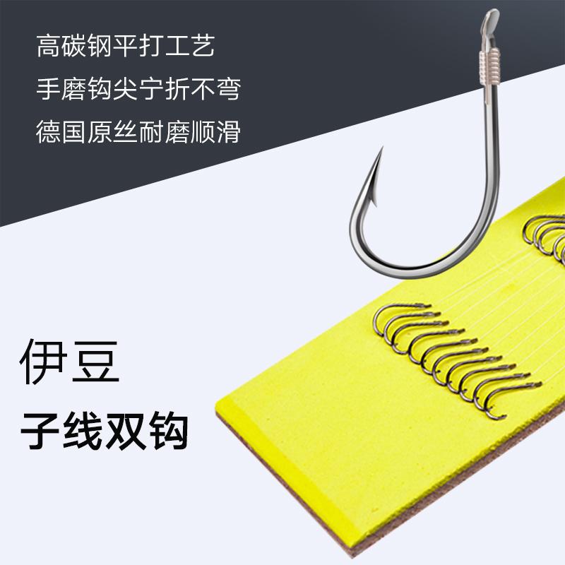 伊豆鱼钩绑好子线套装全套子线双钩成品组合多功能渔具台钓鱼用品