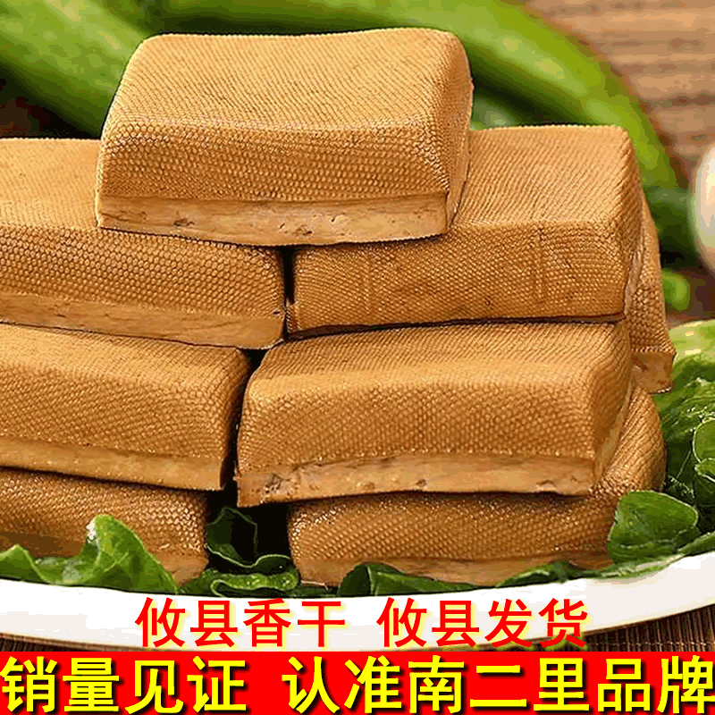 攸县香干238g*4包鲜嫩软豆腐正宗湖南素肉非武冈卤豆干南二里特产