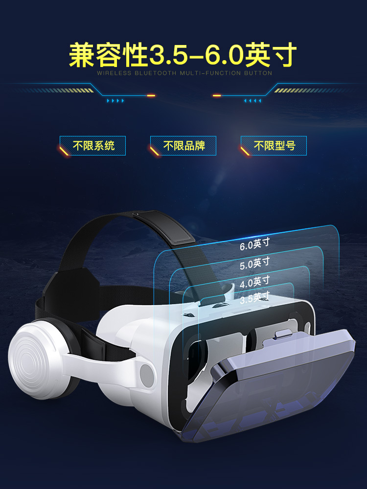 High end Bluetooth VR glasses v r virtual reality 3D game movie universal ∨ r eyes indoor computer version 4D body