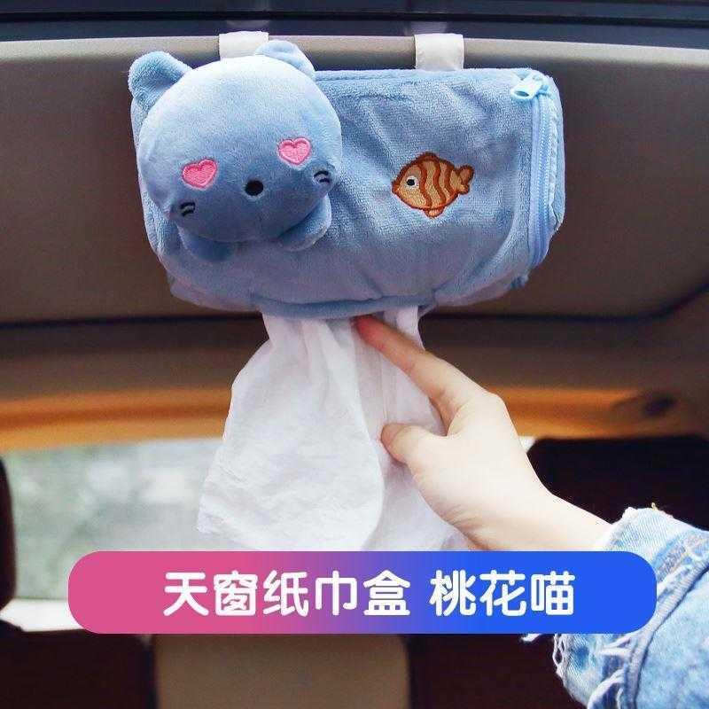 车内纸巾盒绑带款房间卫生间抽纸盒免打孔可爱玩具小猴子小号悬挂