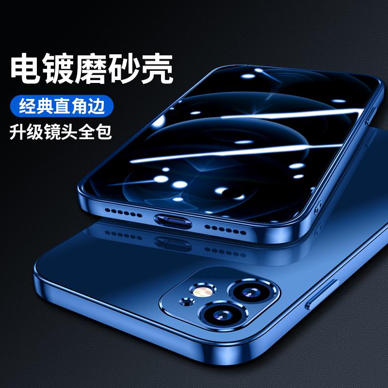 苹果12手机壳iPhone8plus女x硅胶xr/7/8/plus磨砂xsmax软套11promax华为p30男12mini/mate30/p40pro/nova7se