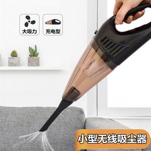 窗户缝隙清理小型吸尘器床上用门窗槽沟清洁手持无线锂电池吸尘机