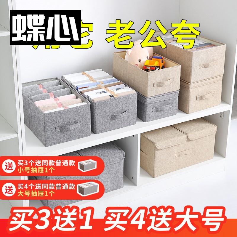 Контейнеры для хранения / Подставки под кружки Артикул 649876447810