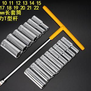 可换头扳T型杆套筒扳手1/2手柄直弯杆t字杆丁字头工具 大飞加力。