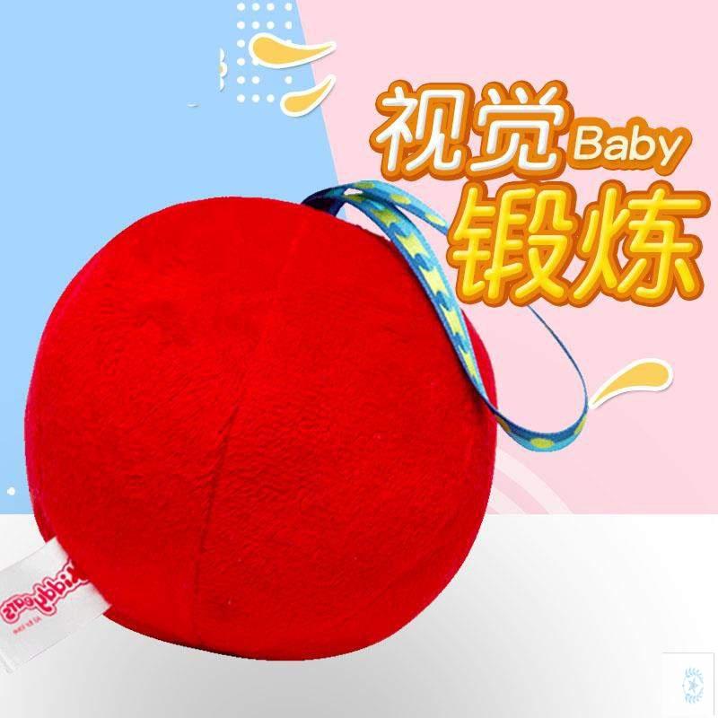 Игрушки для малышей / Музыкальные игрушки Артикул 607848574659