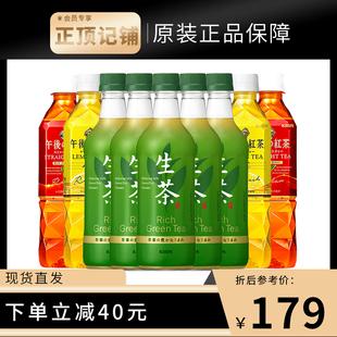 24瓶整箱kirin日本进口无糖生茶