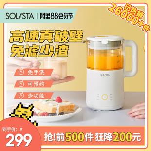 九阳独奏迷你破壁机家用小型多功能料理机加热全自动低音豆浆机