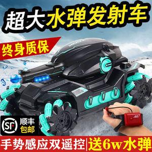 儿童遥控汽车可发射水弹手势感应对战坦克四驱越野装甲男孩玩具车
