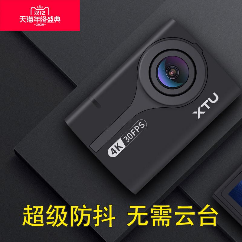 XTU骁途S2运动相机 摩托车行车记录仪4K高清户外骑头盔vlog摄像机数码录像防抖防下水骑行滑雪穿戴式第一视角