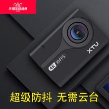 XTU骁途S2运动相机 摩托车行车记录仪4K高清户外骑头盔vlog摄像机