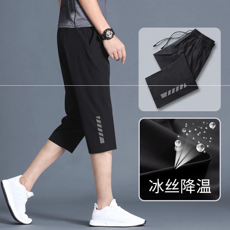 运动短裤男休闲宽松速干薄款篮球女7八分冰丝七分裤子夏季跑步潮