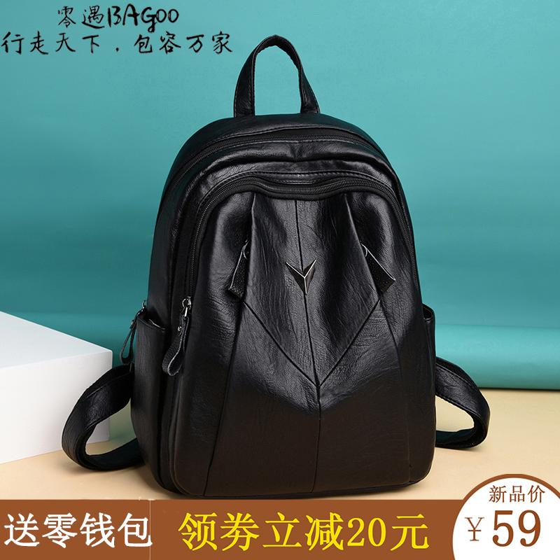 Туристические рюкзаки Артикул 607059662043