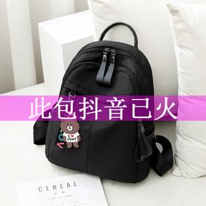 双肩包女2020新款潮韩版防水牛津纺帆布大容量背包时尚轻便旅行包