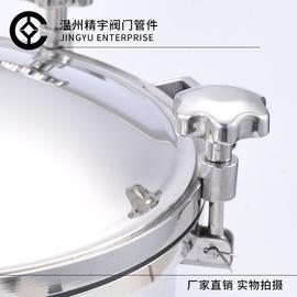 316L不锈钢压力人孔高压椭圆形手孔盖可定制带玻璃视镜观察窗图片