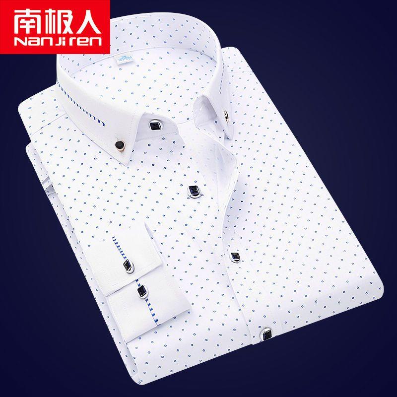 南极人男士印花长袖衬衫韩版修身务休闲衬衣绣花青年帅气白寸衫