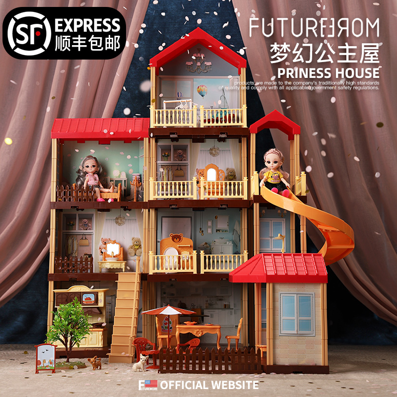 Futuremore Dollhouse family toy Princess House Castle villa little girl children's birthday gift