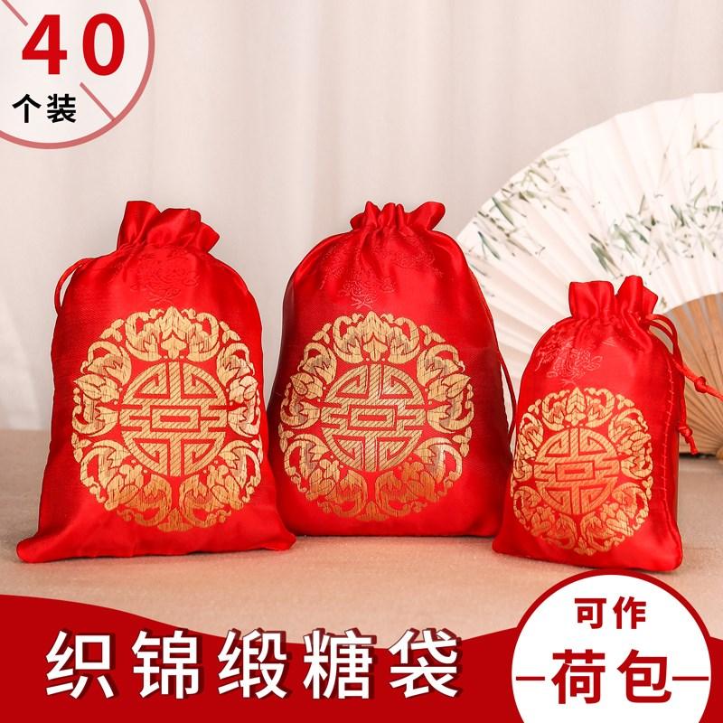 买三送一结婚喜糖袋子中国风锦缎抽绳袋子