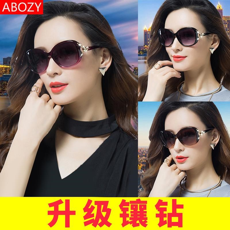 Big face Sunglasses big face fat new style polarized women sunglasses round face big face thin Sunglasses Women retro Hong Kong Style