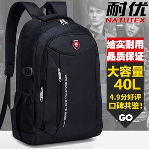 大容量双肩包韩版男包背包包女旅行包运动包初中高中学生书包