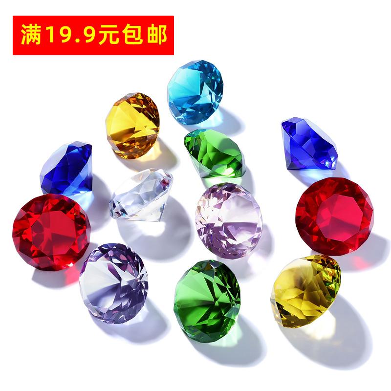 机磨水晶钻石装饰品小摆件玻璃钻石手机眼镜珠宝柜台儿童玩具宝石