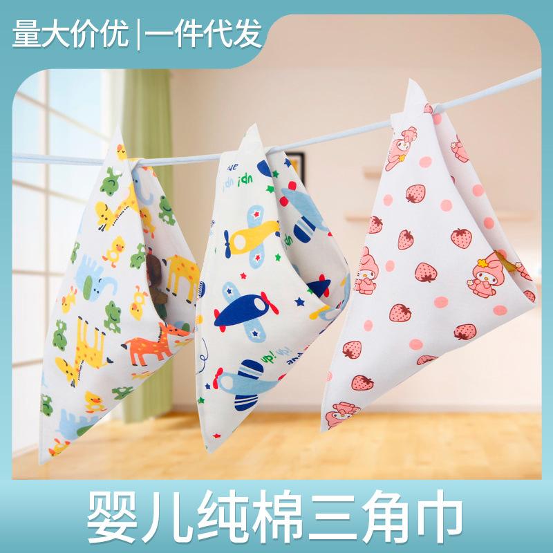 纯棉婴儿三角巾双层按扣童宝宝口水巾母婴用品春夏 围嘴围兜