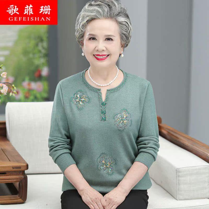 加肥加大码胖妈妈装秋冬毛衣老太太奶奶装针织衫内搭秋衣宽松上衣