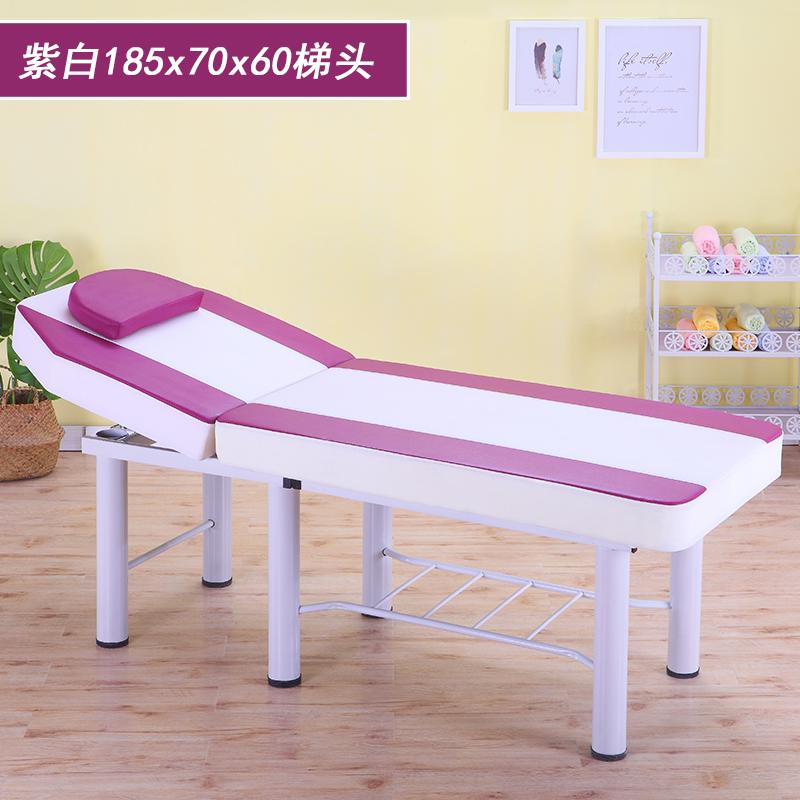 美容床美容院专用按摩纹绣美体理疗折叠床护肤推拿家用火疗床